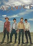 *pnish* vol.12「ウエスタンモード」 [DVD]