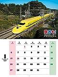 鉄おも 2019年1月号 Vol.133【付録:新幹線カレンダー】 画像