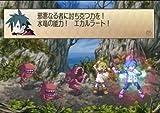 「ファントム・ブレイブ Wii」の関連画像
