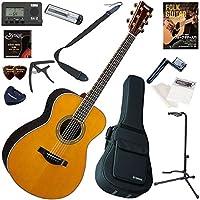 YAMAHA アコースティックギター 初心者 入門 ギターの生音にリバーブ、コーラスをかけられるトランスアコースティックギター お手軽13点セット LS-TA/VT(ビンテージティント)
