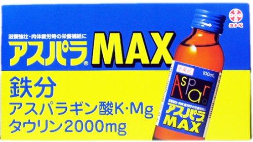 (医薬品画像)アスパラMAX