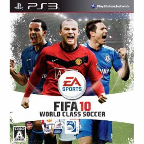 FIFA 10 ワールドクラス サッカー - PS3