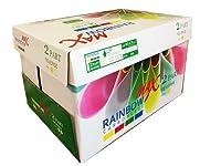 8.5X 11レインボーMax NCRカーボンレス用紙、2パーツReverse 2500、セット、5000シート10Reams