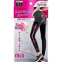 スリムウォーク (SLIM WALK) ビューアクティ(Beau Acty)美脚&美尻レギンス ブラック M~Lサイズ(leggings,Black,ML) 着圧 レギンス スポーツ
