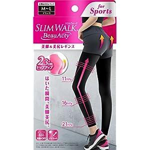 スリムウォーク (SLIM WALK) ビューアクティ(Beau Acty) 美脚&美尻レギンス ブラック M~Lサイズ(leggings,Black,ML) 着圧 レギンス スポーツ