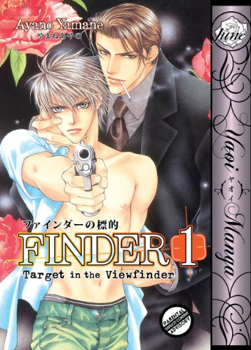 Finder 1: Target in the View Finder