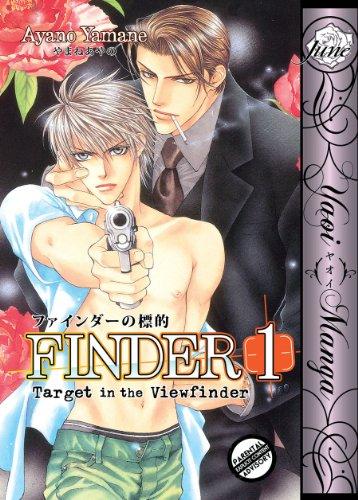 Finder 1: Target in the View Finder