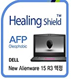 Healingshield スキンシール液晶保護フィルム Oleophobic AFP Clear Film for Dell Laptop New Alienware 15 R3