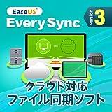 【ファイル同期ソフト】EaseUS EverySync 3 / 1ライセンス [ダウンロード]