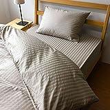 シングルサイズ 超長綿敷き布団カバー 日本製 60サテン 綿100% 【etoile(エトワール)】 (カーキ)
