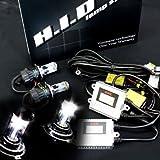 1年保証 【HIDフルキット】35W 新型・高性能 薄型バラスト H4 Hi/Lo切替 6000K