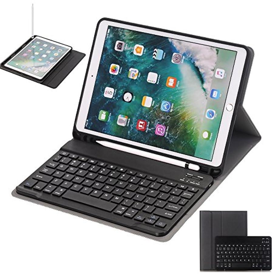 オフ再生的インタネットを見る2019 新型 iPad Air3 iPad Pro 10.5 キーボード ペンホルダー付き ワイヤレス アイパッド プロ 10.5 エア3 10.5インチ Bluetooth キーボード付きケース カバー 分離式 【KMXDD】(iPadPro10.5/iPadAir3, 黒(ペンホルダー付き))