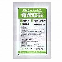 EMスーパーセラ発酵C 20kg