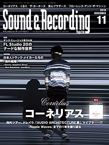 [画像:Sound & Recording Magazine (サウンド アンド レコーディング マガジン) 2018年 11月号 (ソノシート付) [雑誌]]