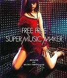SUPER MUSIC MAKER♪鈴木亜美 joins 中田ヤスタカのCDジャケット