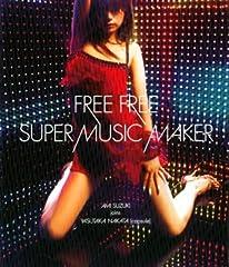 鈴木亜美 joins 中田ヤスタカ「FREE FREE」のジャケット画像