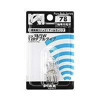 PIAA ( ピア ) バイク用白熱球 補修用 T20ダブル 12V18/5W 1個入り HR78