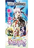 ヴァイスシュヴァルツ ブースターパック Rewrite Harvest festa! BOX