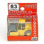 チョロQ ロードローラー 83