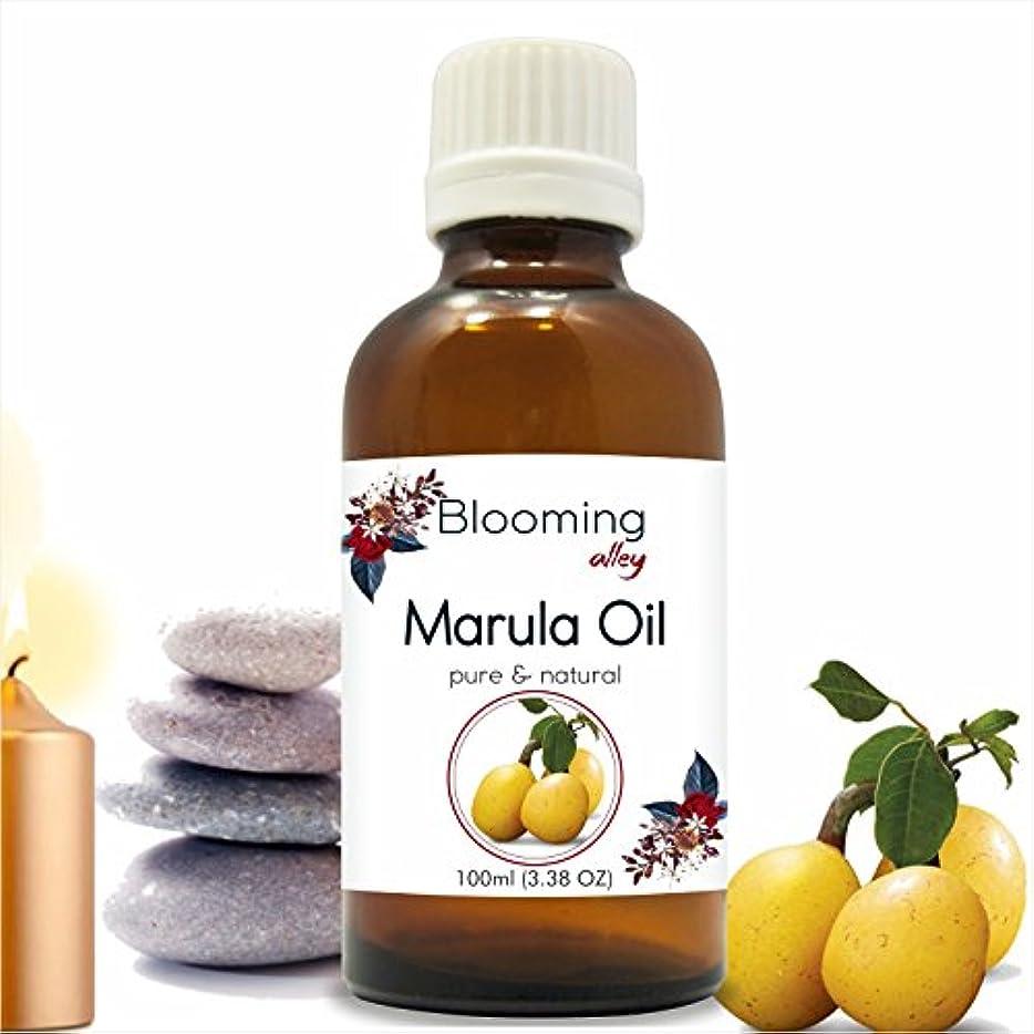 北方嘆願ナビゲーションMarula Oil (Sclerocarya Birrea) Carrier Oil 100 ml or 3.38 Fl Oz by Blooming Alley