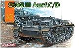 ドラゴン 1/72 第二次世界大戦 ドイツ軍 3号突撃砲 C/D型 プラモデル DR7553