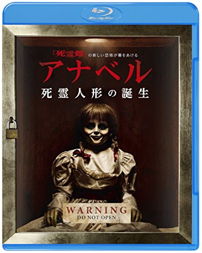 アナベル 死霊人形の誕生 [Blu-ray]