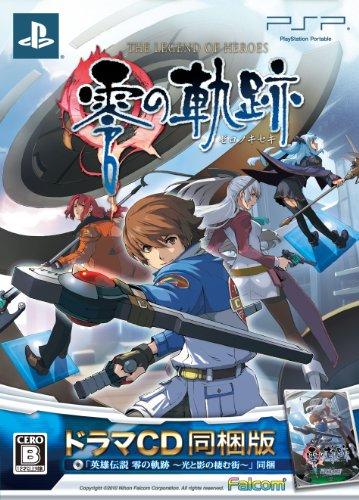 英雄伝説 零の軌跡 (限定ドラマCD同梱版) - PSP...