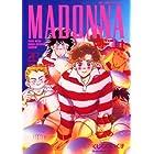マドンナ(20) (ビッグコミックス)