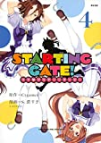 STARTING GATE! -ウマ娘プリティーダービー- コミック...