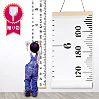 身長計子ども 身長計壁掛け シンプル 子供の成長記録 子供部屋の装飾 測定範囲0-190cm