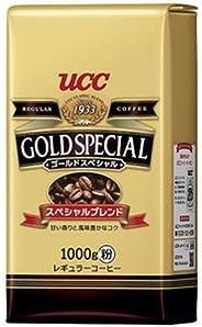 UCC ゴールドスペシャル スペシャルブレンド コーヒー豆 (粉) 1000g