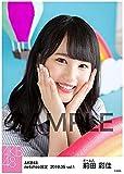 AKB48 前田彩佳 2019年5月 net shop限定 個別生写真 vol.1 5枚セット コンプ