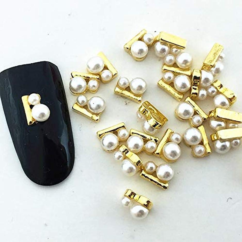 ナチュラサンドイッチクロールパールネイルパーツネイルアクセサリーチャームデコパーツで20枚/パック日本新3Dネイルアートの装飾合金の金属かわいいスタイル