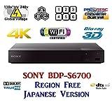 SONY BDP-S6700【日本語バージョン】 4Kアップスケール/3D対応/無線LAN Wi-Fi リージョンフリー ブルーレイ/DVDプレーヤー(PAL/NTSC対応) 全世界のBlu-ray/DVDが視聴可能 「PlayStation Now」対応 【販売店限定保証書/HDMIケーブル/Blu-ray ゾーン切替説明書(日本語)付属】 [並行輸入品]