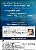 エックハルト・トール/イリュージョン 幻想としての時間 (ニュー・アース・シリーズ) [DVD] 画像
