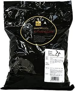 【業務用 製菓用】 Beryl's (ベリーズ) クーベルチュール チョコレート カカオ75% 1.5kg ハイカカオ