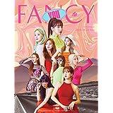 【メーカー特典あり】TWICE-FANCY YOU(輸入盤)