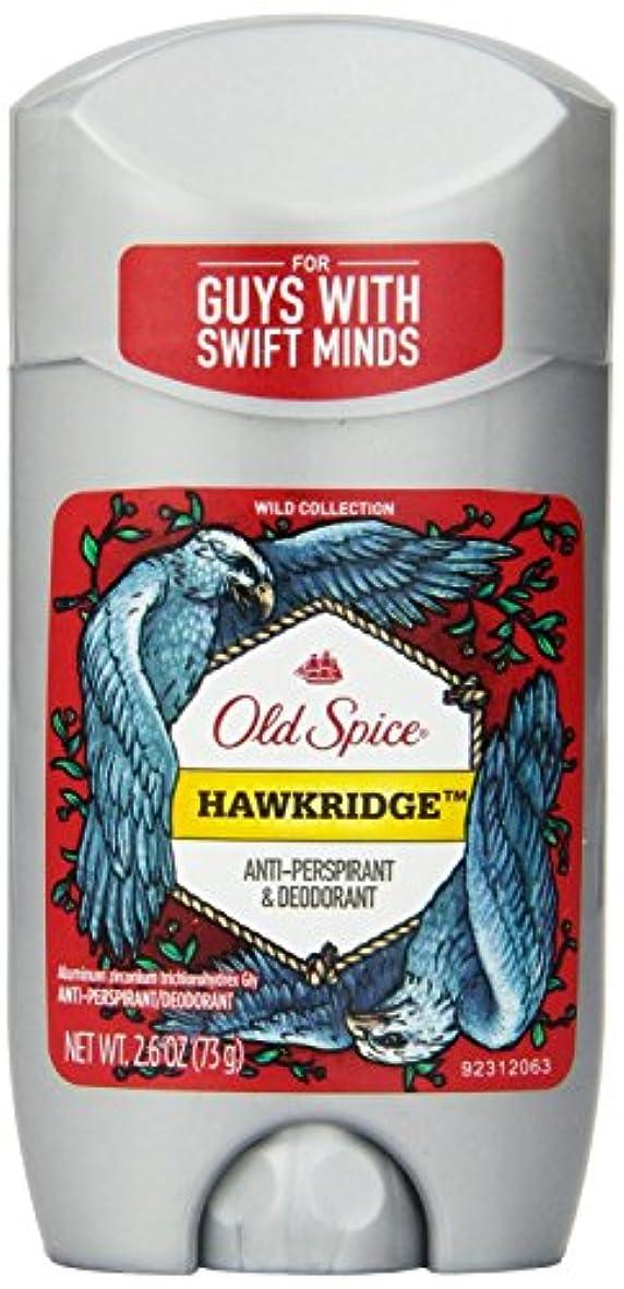 絵手入れ菊【海外直送品】 オールドスパイス デオドラントスティック ホークリッジ 73g Old Spice HAWKRIDGE Anti-Perspirant & Deodrant (0.26oz)