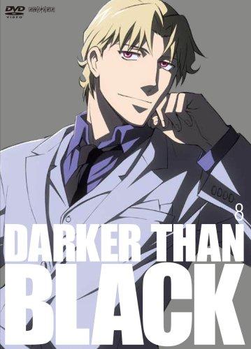 DARKER THAN BLACK -黒の契約者- 8 [DVD]の詳細を見る