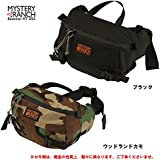 (ミステリーランチ)MysteryRanch myrnh-075 バッグ MR NEW HIP MONKEY ヒップモンキー/8.2L 正規品 ボディーバッグ ウエストバッグ