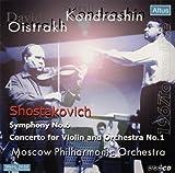 ショスタコーヴィチ:交響曲第6番 ほか
