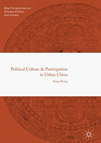 amazon political culture and participation in urban china new