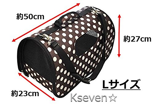 【ケーセブン】Kseven☆ ペット キャリー バッグ 軽い 折り畳み式 ケージ ケース 犬 猫 かわいい ブラウン ドット 水玉 (L)