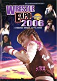 WRESTLE EXPO 2006 august19th~20th~女子格闘技物語 [DVD]