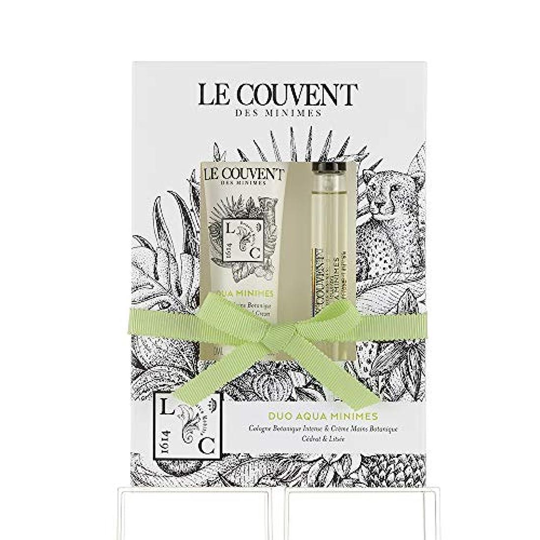 ペンフレンド相手ライタークヴォン?デ?ミニム(Le Couvent des Minimes) ボタニカルデュオ ボタニカルコロン アクアミニム10mL×1、アクアミニム ハンドクリーム30g×1