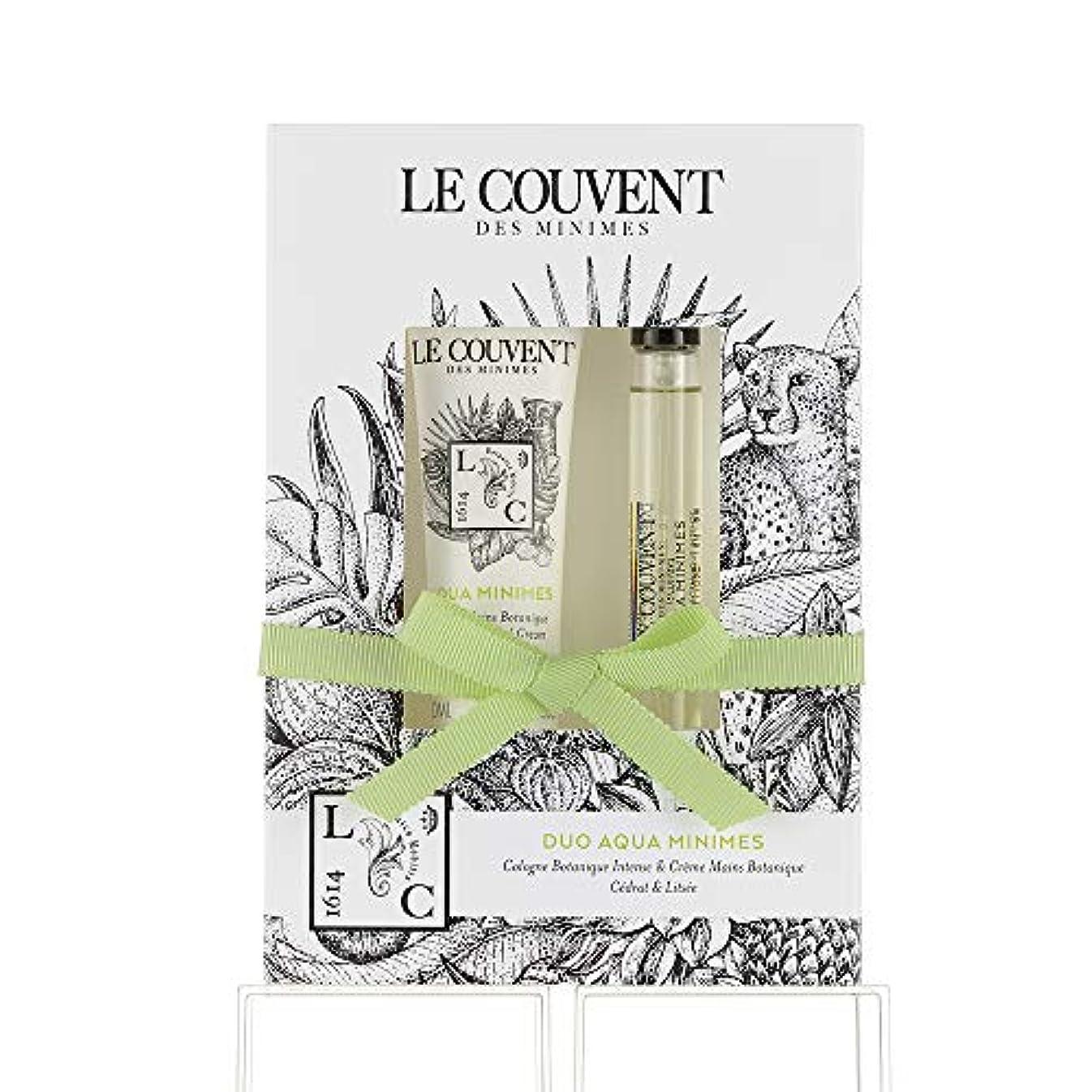 針共産主義支援するクヴォン?デ?ミニム(Le Couvent des Minimes) ボタニカルデュオ ボタニカルコロン アクアミニム10mL×1、アクアミニム ハンドクリーム30g×1