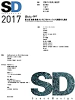 SD2017