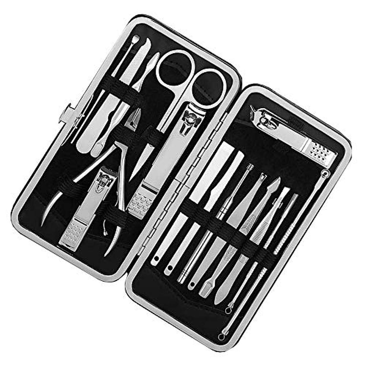 漂流保険をかける無数の爪切り16点セット ネイルケア グルーミングキット ペディキュア マニキュアセット ステンレス製