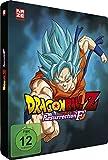 Dragonball Z: Resurrection 'F' - Steelbook - Limited Edition (DVD und Blu-ray)