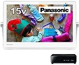 パナソニック 15V型 ポータブル 液晶テレビ インターネット動画対応 プライベート・ビエラ 防水タイプ ホワイト UN-15CN9-W